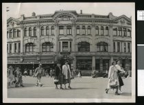 Image of [CML building, Timaru] -