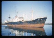 Image of ['Kunishima Maru'] -