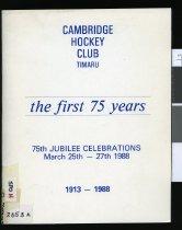 Image of Cambridge Hockey Club