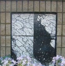 Image of Akebono - Dawning (Detail #1) - Etsuko Sakimura