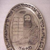 Image of 1977.018.001 - Plate, Challah