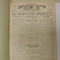 Image of 1987.143.003 -