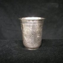 Image of 1989.145.002a - Cup, Wine