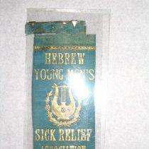 Image of 1989.163.001 - Badge
