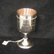 Image of 1991.057.001 - Cup, Kiddush