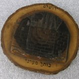 Image of 1994.191.001 - Paperweight