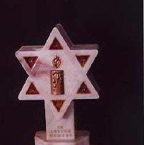 Image of 1995.208.001 - Lamp, Memorial