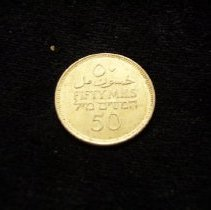 Image of 1998.024.004 - Coin