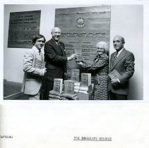 Image of 1995.128.047.004 - Print, Photographic