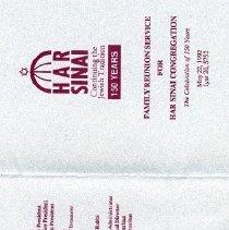 Image of 1995.126.113 - Rabbi Shusterman Papers