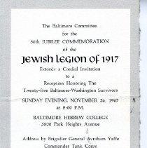 Image of 1993.043.040 - Brigadier General Bernard Feingold Papers