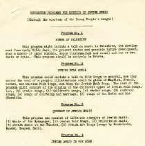 Image of 1993.095.059 -