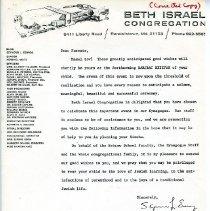 Image of 1994.018.087 - Beth Israel-Mikro Kodesh Collection