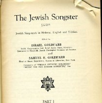 Image of 1994.027.004 - Jewish Sheet Music Collection