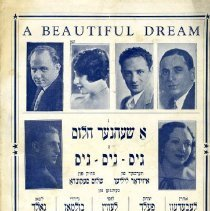 Image of 1994.149.011 - Jewish Sheet Music Collection