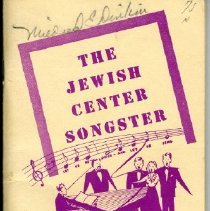Image of 1994.149.013 - Jewish Sheet Music Collection