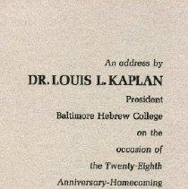 Image of 1994.205.203 - Louis L. Kaplan Papers