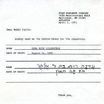 Image of 1994.205.347 - Louis L. Kaplan Papers