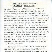 Image of 1994.205.373 - Louis L. Kaplan Papers