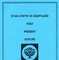 Image of 1997.144.175 - Maryland State Association of Bnai Brith