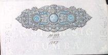 Image of Swedish tax stamp, 1847