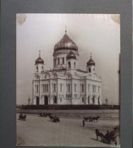 Image of Cathedral of Christ the Saviour, Moscow, Russia, undated