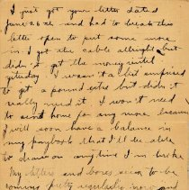 Image of Munro Letters: 1917 July 16: Melville Munro to Jessie Munro