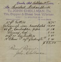 Image of Receipt for gutters, etc. 1888