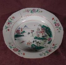 Image of 1953.005 - Bowl, Punch