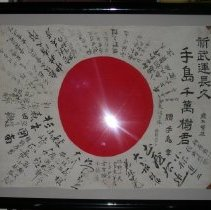 Image of Japanese Flag with Inscriptions - Flag, Japan