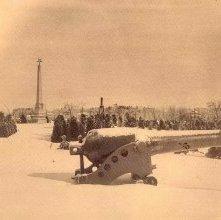 Image of 1977.132.0041 - Crandall Park