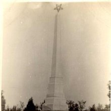 Image of 1978.003.1438 - Crandall Park Monument