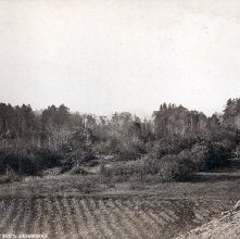 Image of 1983.083.0015 - 48. Keene Valley, North from Hull's, Adirondacks
