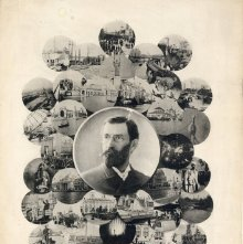 Image of 1977.218.6003 - Composite Print of Stoddard and Columbia Exposition.