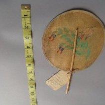 Image of Rigid fan
