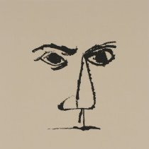 Image of For the Sake of a Single Verse 1968- Frontpiece by Ben Shahn