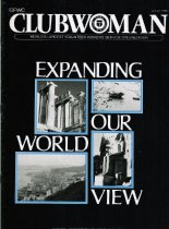 Image of MAG 1982.01 - Magazine Collection