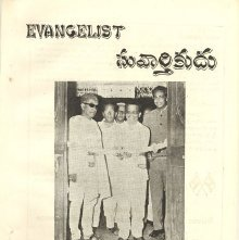 Image of Evangelist - Evangelist-Suvarthikudu