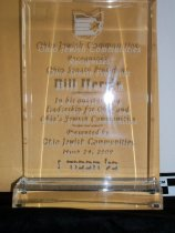 Image of Ohio Jewish Communities Recognizes Ohio Senate President Bill Harris - Objects Collection
