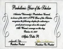 Image of Certificate-Panhellenic Year of the Scholar 1997 - Certificate