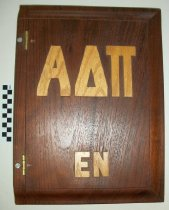 Image of 2011-161997Scrapbook - Alpha Delta Pi scrapbook 1997