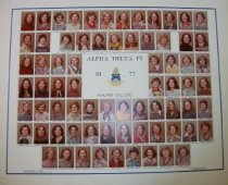 Image of 2011-16Composite1977 - Print, Photographic