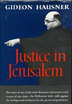 Image of 2011-28363051 - Justice in Jerusalem.