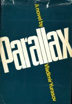 Image of 2011-271410760 - Parallax,  by Vladimir Yurasov. Translated by Tatiana Balkoff Drowne.