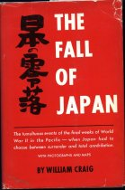 Image of 2011-28478885 - The fall of Japan.