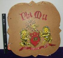 Image of Scrapbook 1982 Phi Mu Delta Sorority Ashland University, Ashland, Ohio. - Scrapbook