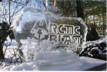 Image of Ashland University Archives - Artic Blast event at Ashland University