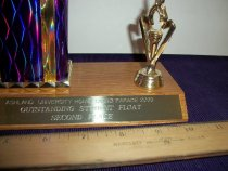 Image of Award, Ashland University Homecoming Parade 2005, Outstanding Student Float