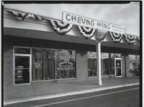 Image of Cheung Hing Restaurant, photo by Herbert A. Flamm, 1967