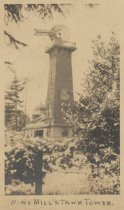 Image of Wind Mill & Tank Tower - Print, Photographic